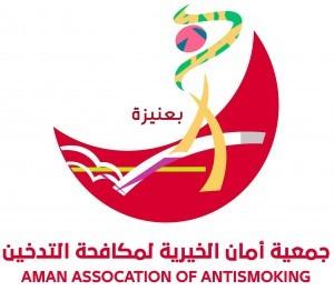 شعار جمعية أمان الجالسي